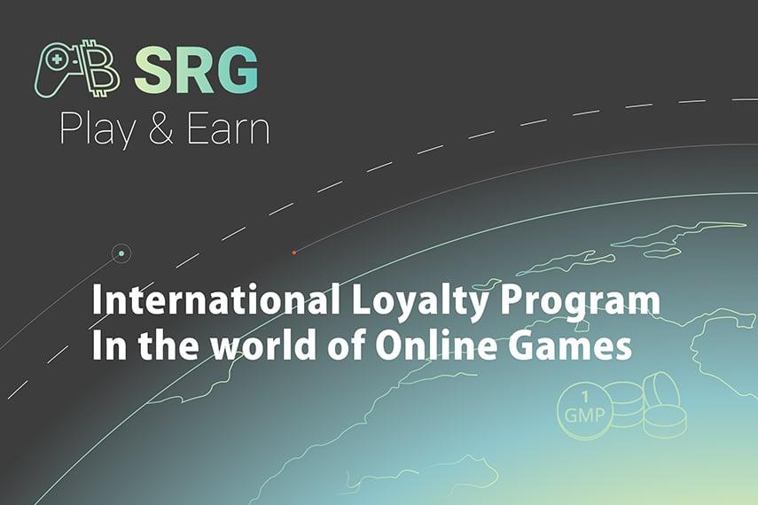 SRG Play and Earn Blockchain