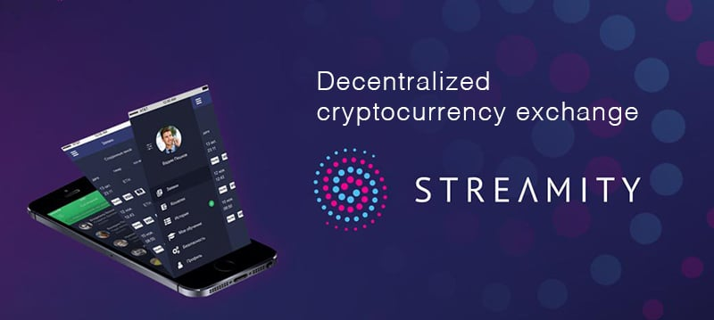 streamity cryptocurrency exchange