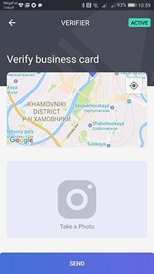 verifier-app