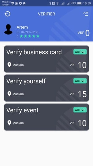 verifier ico business bank