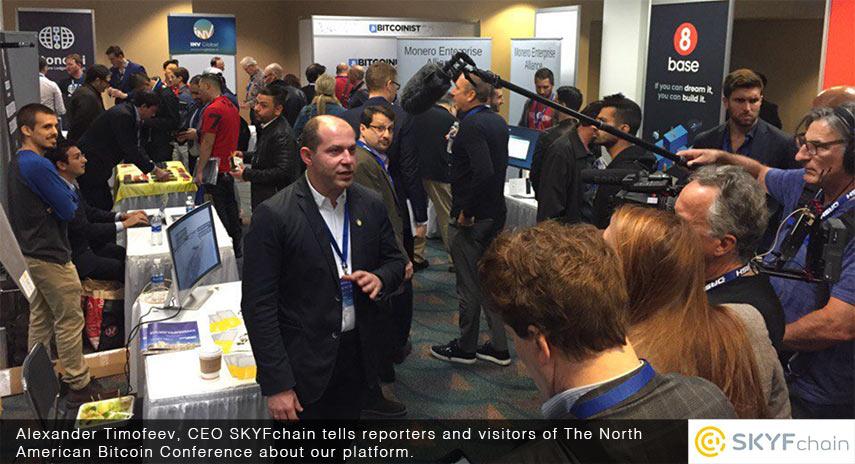skyf-chain conferece