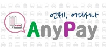 anypay-logo